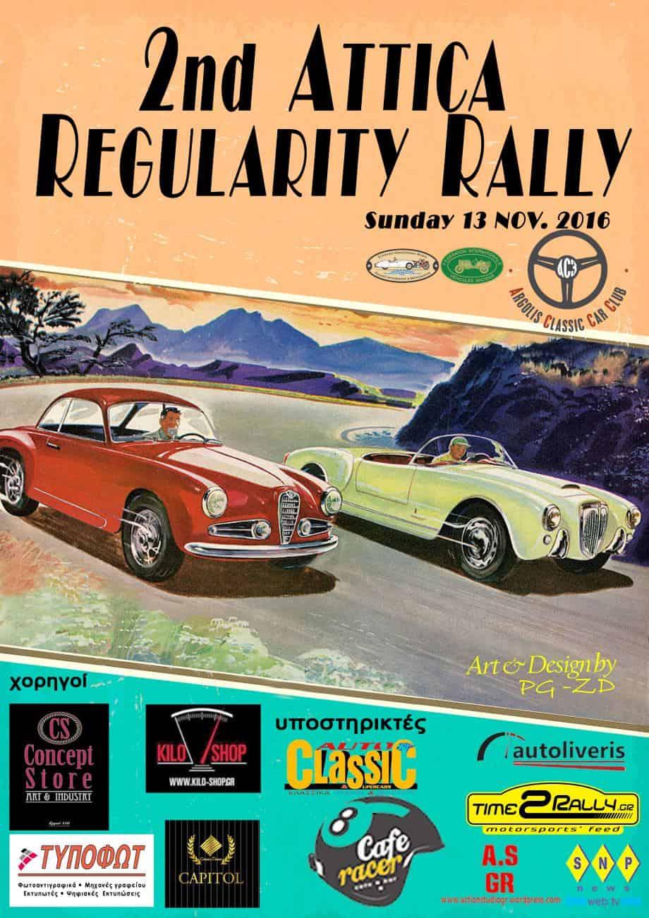 2nd-attica-regularity-rally-16